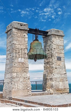 Big Bell In The Chersonesus In Crimea, Near Sevastopol