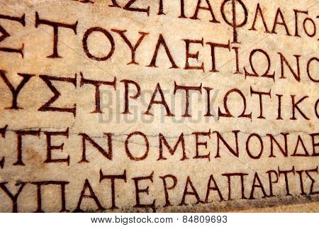 Ancient Greek Writing Chiseled On Stone