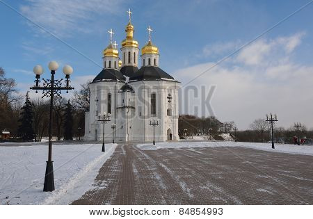 St. Catherine Church In Winter Chernihiv Park With The Alley