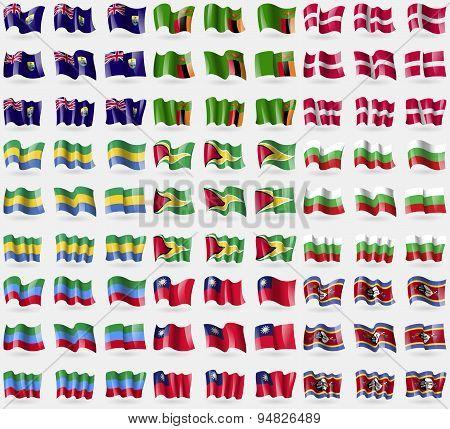 Saint Helena, Zambia, Denmark, Gabon, Guyana, Bulgaria, Dagestan, Taiwan, Swaziland. Big Set Of 81 F