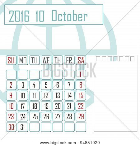 Abstract Design 2016 Calendar With Note Space For October