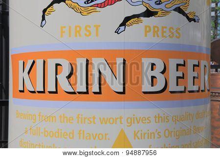 Kirin Beer Japan
