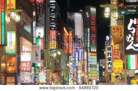 Shinjuku night cityscape Tokyo Japan