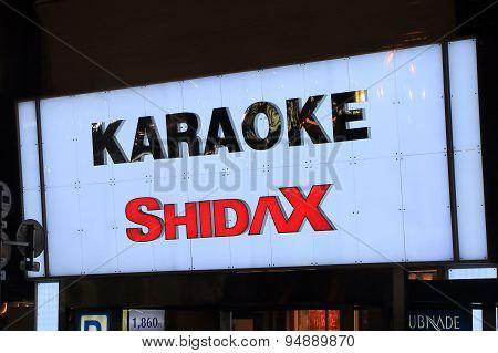 Japanese Karaoke Shidax