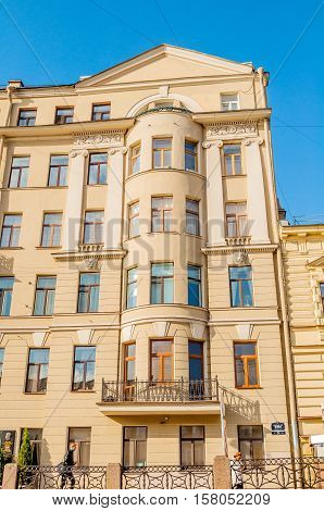 ST PETERSBURG RUSSIA-OCTOBER 3 2016. The former apartment house of Count Fersencloseup facade viewMoika river embankment. Also the first Mayor of St. Petersburg Anatoly Sobchak lived here