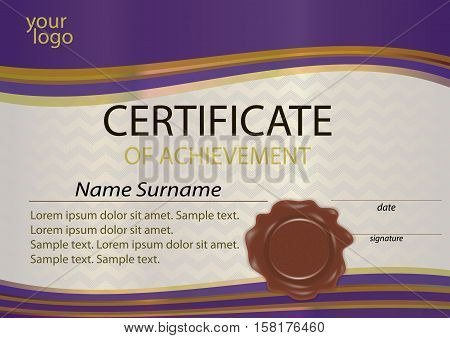 Certificate or diploma template purple with wax seal. Award winner. Winning the competition. Vector illustration.