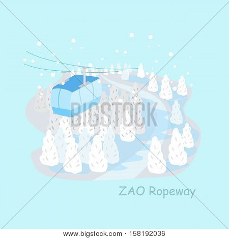 cute cartoon zao ropeway- great for Japan travel concept
