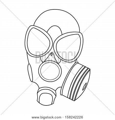 Gas masks icon outline. Single weapon icon from the big ammunition, arms outline.