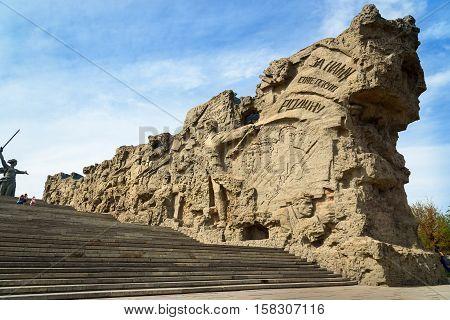 Ruined Walls. Memorial Complex Mamayev Kurgan In Volgograd