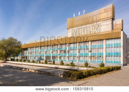 Volgograd, Russia - October 23, 2016: The Building Of The Palace Of Culture And Science