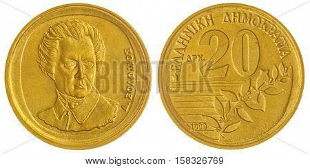 20 Drachmes 1990 Coin Isolated On White Background, Greece