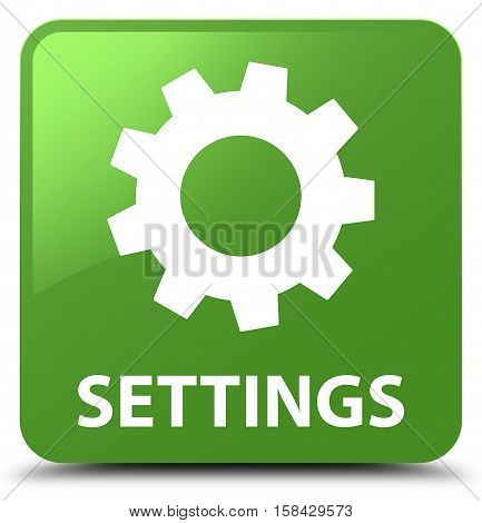 Settings (gears icon) soft green square button