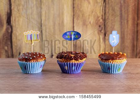 Jewish Holiday Hanukkah Cupcakes Decorated