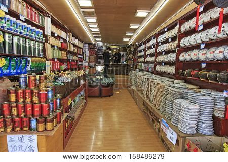 Lijiang, China - November 10, 2016: Interior Of A Tea Shop In Lijiang Old Town. Puer Tea On Foregrou