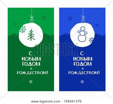 Happy New year and merry Christmas, tree, snowman, blue, green. Postcard Russian language. Vector colored flat cards with white snow ball. The inscription in Russian language: happy New year and merry Christmas! Imitation snow.