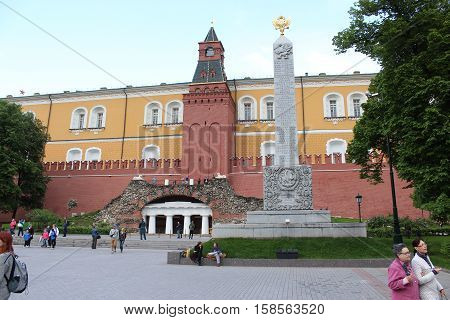 Russia, Moscow 22 May 2016, Memorial obelisk of the Romanovs dynasty and Middle Arsenal Tower