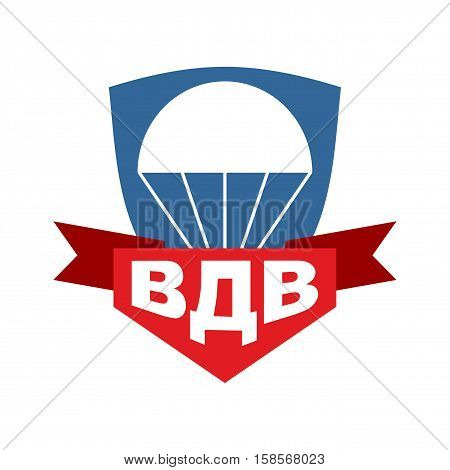 Vdv Emblem. Airborne Trooper Logo. Russian Army Sign. Text Translation : Airborne Troops