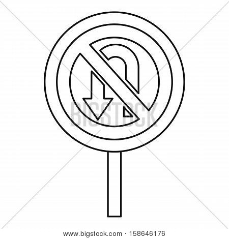 No U turn traffic sign icon. Outline illustration of no U turn traffic sign vector icon for web