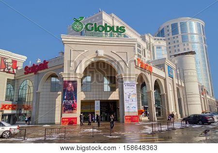 ALMATY KAZAKHSTAN - NOVEMBER 27 2016: Shopping Center Globus in Almaty Kazakhstan. Opened in 2015 it is the largest department store in Almaty.