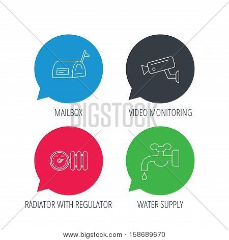 Colored speech bubbles. Water supply, video camera and mailbox icons. Radiator with regulator linear sign. Flat web buttons with linear icons. Vector