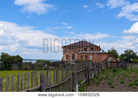 Old country house in a far away village