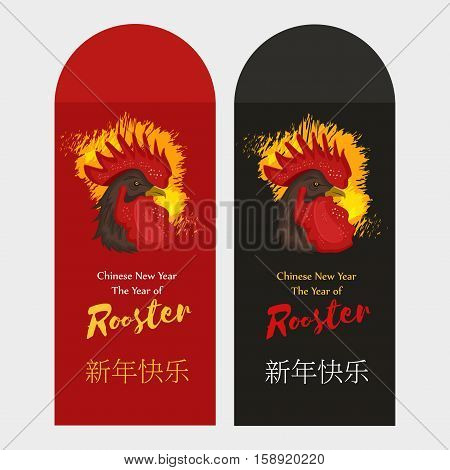 Chinese New Year Money Packet Set. Chinese New Year of Fire Rooster. Red and Black templates