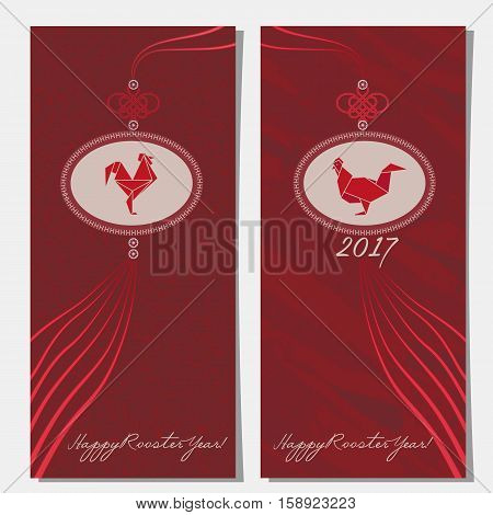 Vertical banners set. Happy Chinese lunar new year 2017. Oriental holiday. Red rooster sign. Asian traditional prosperity symbol decorative element. Festive chicken emblem card background