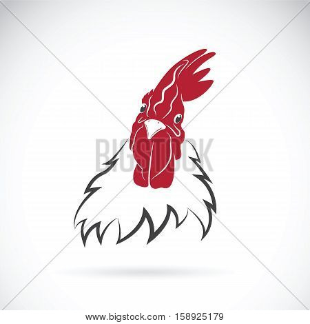 Vector of a head on white background. Farm Animals. Vector illustration.
