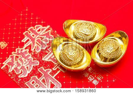 Chinese red envelope and goldingots (Yuan Bao) for Chinese new year.(Foreign text means blessing)