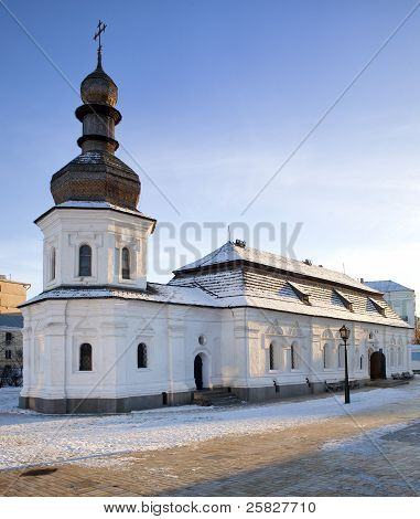 Refectory Church Of Saint Michael Cathedral In Kiev In Snow