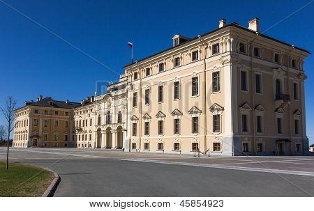 The National Congress Palace (Konstantin Palace)