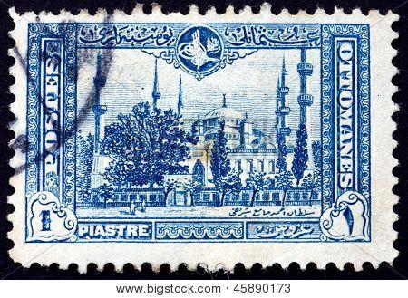 Postage Stamp Turkey 1914 Blue Mosque, Istanbul