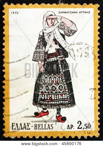 Postage Stamp Greece 1972 Woman From Sarakatsan, Attica