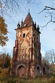 pic of tsarskoe  - Chapelle in Alexander - JPG