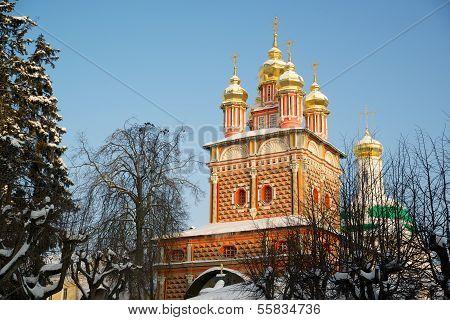 Nice Church From Sergiev Posad