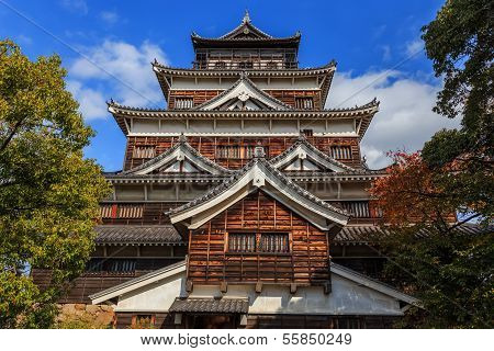Hiroshima castle in Hiroshima