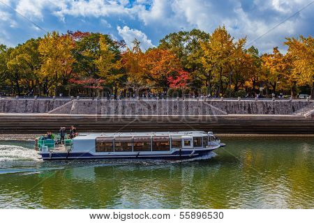 Sight seeing Boat in Hiroshima