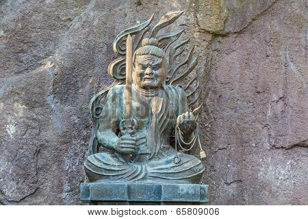 Fudo Myoo - the Five Wisdom Kings of the Womb Realm at Hase-dera Temple in Kamakura