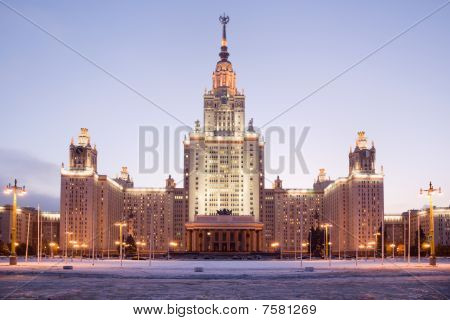 Moscow State University. Front Facade View