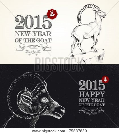 Chinese New Year Of The Goat 2015 Vintage Sketch Style Card