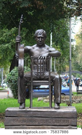 Monument to Soviet singer, songwriter, poet and actor Vladimir Vysotsky in Voronezh