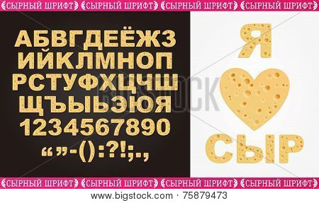 Realistic Russian cheesy font