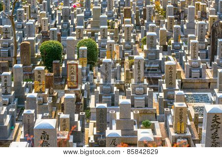 KYOTO, JAPAN - APRIL 8, 2014: Gravesite at the historic cemetery of the Higashyama District.
