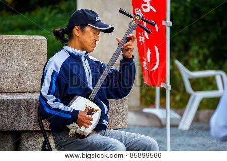 Street Musician in Osaka Japan