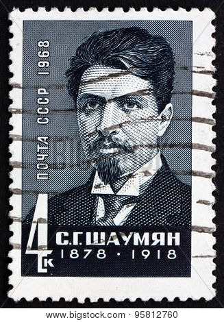 Postage Stamp Russia 1968 Stepan Georgevich Shaumyan, Revolutionary