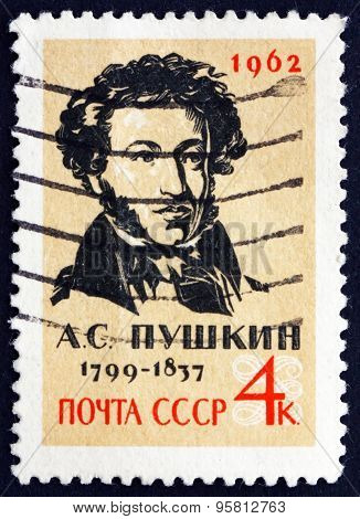 Postage Stamp Russia 1962 Alexander Pushkin, Author