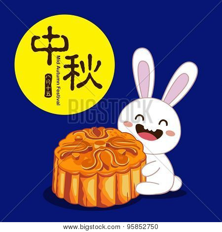 Vector moon rabbit cartoon character illustration. Chinese text means Mid Autumn Festival.