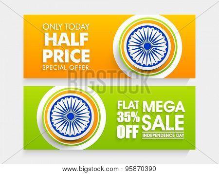 National flag colors Sale website header or banner set decorated with Ashoka Wheel for Indian Independence Day celebration.