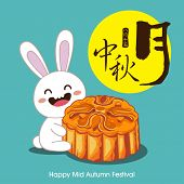 stock photo of mid autumn  -  Vector moon rabbit cartoon character illustration - JPG