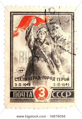 USSSR - CIRCA 1945: A stamp printed in The USSR shows image soviet soldier with red flag, series, circa 1945